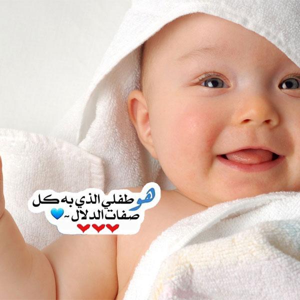 3482c16f4 حالات واتس اب صور مواليد جديدة - صور أطفال بيبي منوعة أولاد وبنات ...